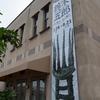明日からメナード美術館で鈴木五郎展
