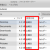 Xubuntu 13.04 導入記