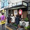 大阪まち遊学2010? 〜大正,モ〜一杯!〜 その2。