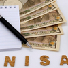 【楽天証券】ネット証券4社のつみたてNISA口座が1年で倍増した件について【SBI証券】