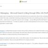 Office365 ProPlus 2002の Chrome 拡張機能が Blog でもアナウンスされていました
