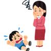【0歳、1歳】保育士さんのいう「頭が良い」は、指示が良く通ること??