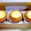 #0236 ジョイナス横浜で買った「ストラスブール」のチーズインバウムがまた食べたくなるほど美味しい。