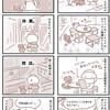 【犬漫画】自粛明けの京都観光地は犬と歩けるほど空いてました。