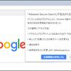 Adware Secure Searchが勝手にクロームに追加される?安全?危険?