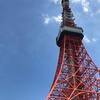 5月29日(火)hatenaより青空と東京タワー。