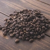 長持ちさせる珈琲豆の保存方法とキャニスターについて