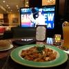 ニューヨークの金夜はバーでヤンキース観戦 - 松井秀樹とアーロン・ジャッジ