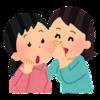 関ジャニ村上信五&小島瑠璃子熱愛報道に対するファンの反応とは?