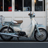 HONDA Little Cub ホンダ リトルカブ プコブルー2 (THANK YOU SOLD OUT!!)