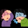 【感染症】感染の種類~コロナウイルスの大流行はいつ落ち着くのか~
