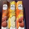 輸入菓子:ドロステチョコ