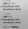 【作曲・DTM 脱初心者向け】既存の楽曲をLogic Pro Xに取り込んで耳コピ・分析環境を整える方法