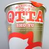 「QTTA」、もう食った?!、カップヌードルを食べ飽きたアナタへ、初めて「QTTA」を食ってみたら!!