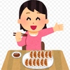 夕飯は娘っちと手作り餃子作りwithパパ!!( ̄∀ ̄)