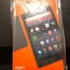 Kindle Fire HD 8タブレットをサイバーマンデーで約半額で買った