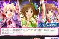 """第41回ドリームLIVEフェスティバル """"すちゅ〜でんと・ぱ〜り〜"""""""