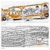 ビニール製の財布 「POKET」:アートと文房具