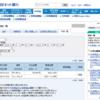 米国株取引デビュー ~②SBIネット銀行からSBI証券へ外貨を移動~