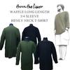 ブラウンバッグリカー × トレンドのBIGサイズ × 7分袖ヘンリーネックTシャツ!