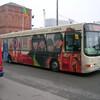 【夢日記】バスに乗って「オブラディ・オブラダ」