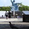 長崎 1 平和公園