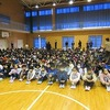 2学期終業式 釜石・大震災の話