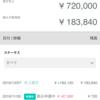 2017年のWeb業界の予想~