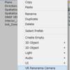 【Unity】Stereo360動画を撮ってUnity内で見るまで