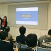 #スマレジ会_Meetup Vol.2 報告レポート