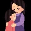 3歳から始まる!子供の成長痛を引き起こす2つの要因