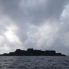 2014年9月 山陰、九州一周旅行④ 廃墟の聖地 軍艦島 の巻