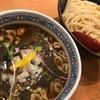 新宿の三田製麺所で特濃つけ麺♪♪