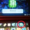 【3DS】画面をスクショしてネット経由でPCに取り込む方法
