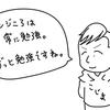 【週刊オルターブース】こじま社長直伝!エンジニアになるための勉強法