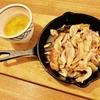 【男子ごはん】スキレットで作るかんたん鳥すき焼き【漢の料理】