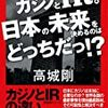 """PDCA日記 / Diary Vol. 200「民間保険におすすめはない」/ """"No recommended private insurance"""""""