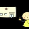 うつ症状、どこの病院に行けばいい?