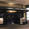 【銭湯レポ】フライト前にいかが!?新千歳空港温泉に行ってきた!!