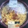 「4種チーズと卵のコク!カルボナーラ 〜セブンイレブン〜」◯ グルメ