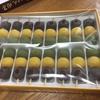 緑・黄・茶の3色団子といえば松山銘菓「坊ちゃん団子」夏目漱石の小説にも登場!