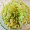 【1食7円】100%キャベツだけコールスローの作り方~激安で簡単!ダイエット用のレシピ付き~
