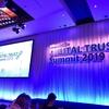 Microsoft Digital Trust Summit 2019 参加レポート #digitaltrust