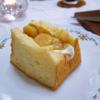 【シフォンケーキ】なかしま しほさんのレシピで作ってみたよ。