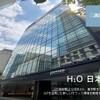 【オープニングキャンペーン】H1O日本橋室町 限定企画