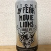 アメリカ STONE /// FEAR. MOVIE. LIONS
