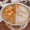 【台中火鍋】台湾で鍋といったらここ!『鼎王麻辣鍋』についてのレビューと鼎王の歴史を語っていく。