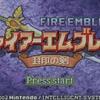 【レビュー】ファイアーエムブレム 封印の剣