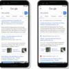 【2019年5月版】日本版Googleアップデート一覧と対策まとめ