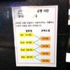 セブンラックカジノ ヒルトン店とCOEX店の移動は無料シャトルバスで。江南エリアへの移動目的にも使える。